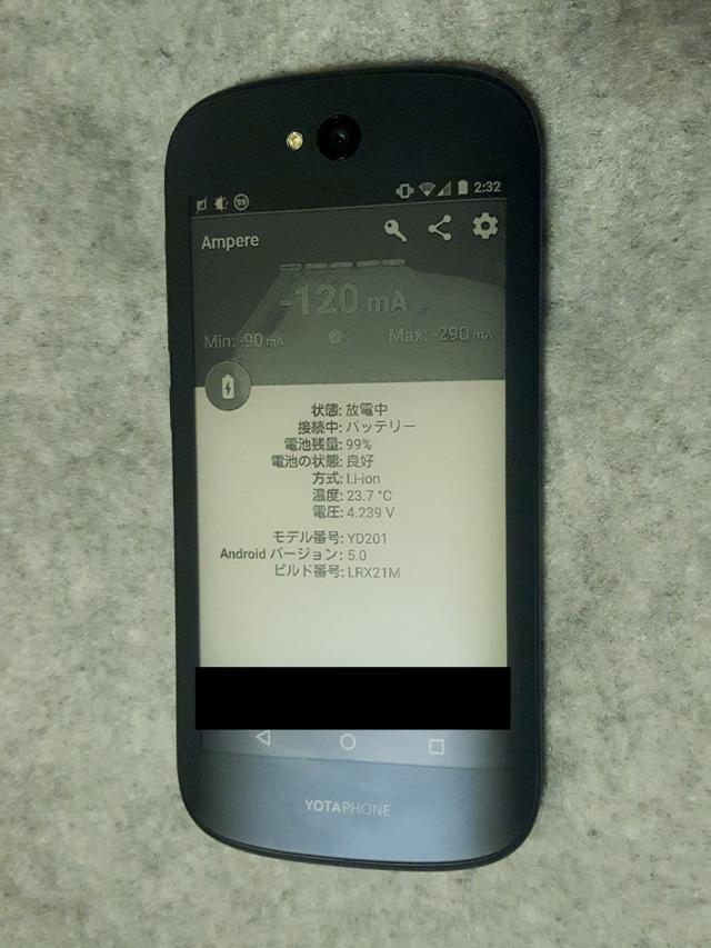 ampere-app06