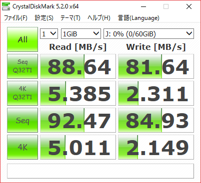 benchmarkproplus1