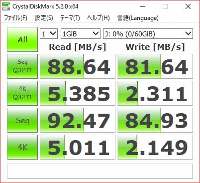 benchmarkproplus1