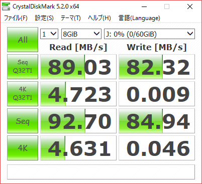 benchmarkproplus2