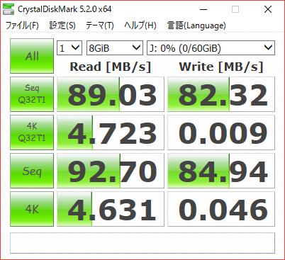 benchmarkproplus2