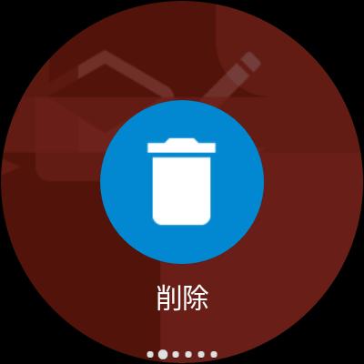 huawei-watch-screenshot04