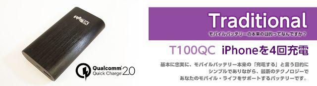 t100qc-ttl_s