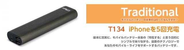t134-ttl_s