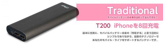 t200-ttl_s