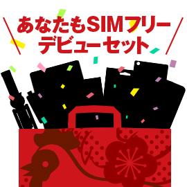 asus-shop-zenfone-fukubukuro2017-200-sale-02