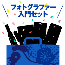 asus-shop-zenfone-fukubukuro2017-200-sale-03