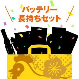 asus-shop-zenfone-fukubukuro2017-200-sale-04