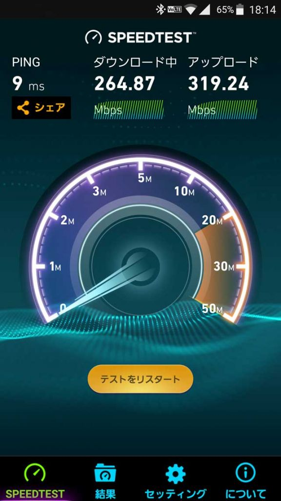 speed-test-wi-fi-01