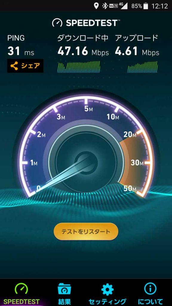 speed-test-docomo-02