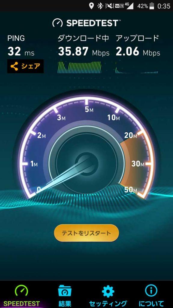speed-test-docomo-08