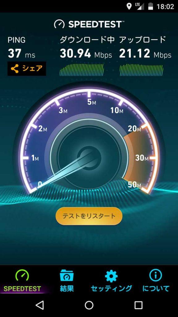 speed-test-linemobile-01