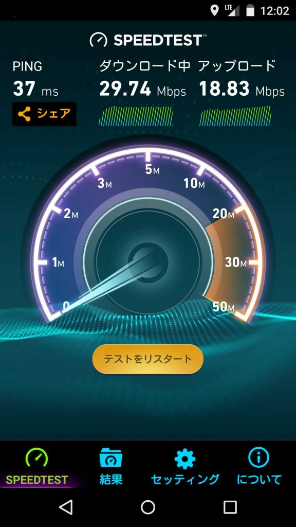 speed-test-linemobile-03