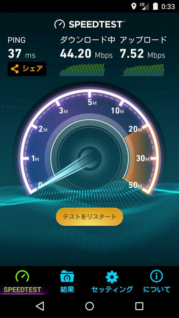 speed-test-linemobile-06