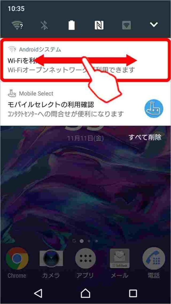 softbank-xperia-xz-503so-xperia-x-performance-502so-android7-0-update-005
