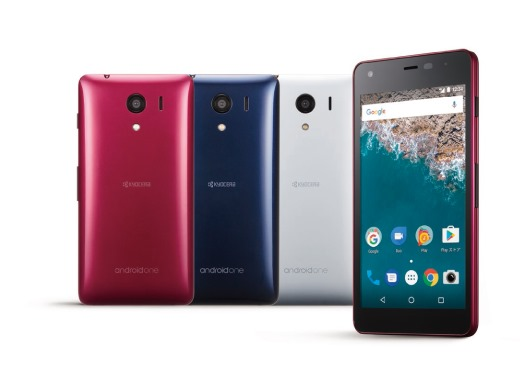 ymobile-android-one-brandandroid-one-s1-s2-news002