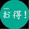 AUKEY、「当日だけのお得」を3月15日から3月21日まで開催