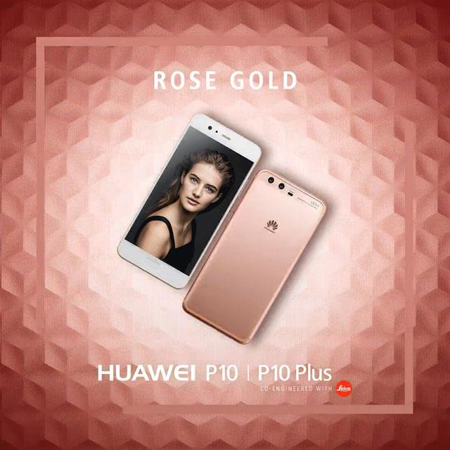 Huawei P10、P10 Plus