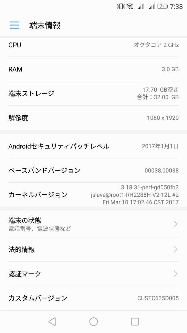 Huawei nova Android7.0 EMUI5.0