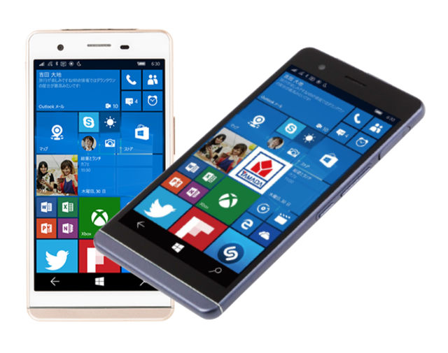 Windows 10 Mobile SIMフリースマートフォン EveryPhone