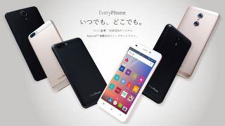 ヤマダ電機、「Every Phone」6機種を発売