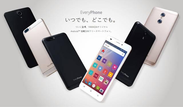 Every Phone