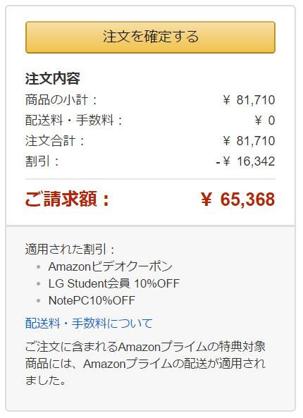 LG Gram 13.3