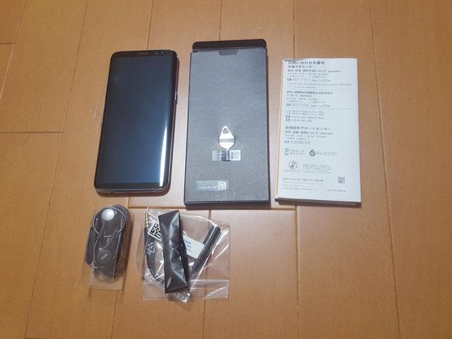 Galaxy S8 SCV36 付属品