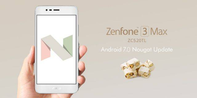 Android 7.1 Nougat アップデート