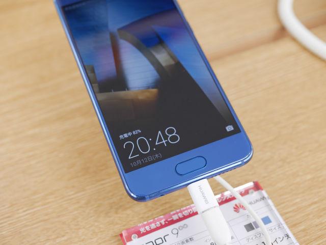 Huawei honor 9 展示品 フォトレビュー | 寝る子ブログ