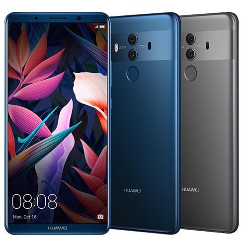 価格比較 Huawei Mate 10 Proはどこで買うのが安いか?