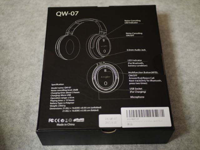 LiteXim QW-07