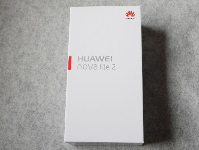 Huawei nova 2 Lite パッケージ