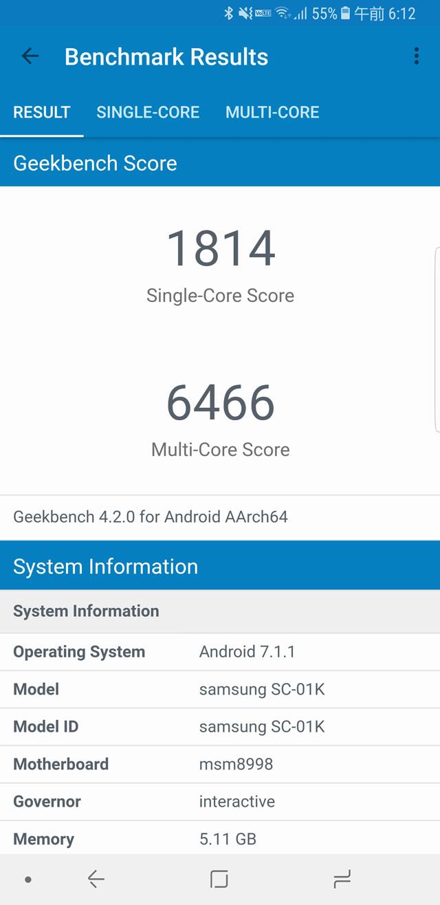 Galaxy Note 8 ベンチマーク