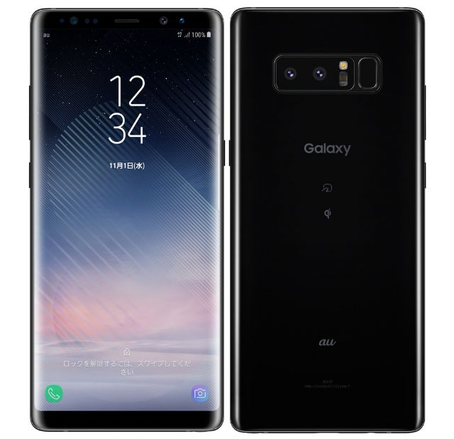 Galaxy Note8(SCV37)