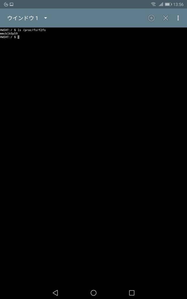 Huawei MediaPad M5 ストレージ