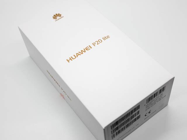 Huawei P20 Lite パッケージ