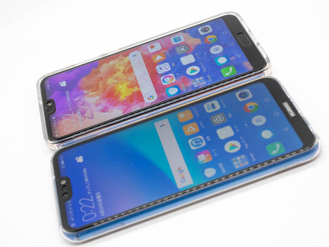 Huawei P20 Lite ディスプレイ