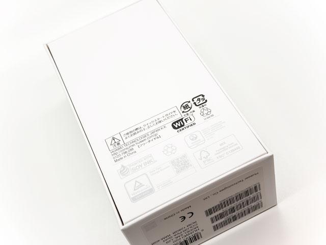 Huawei P20 パッケージ