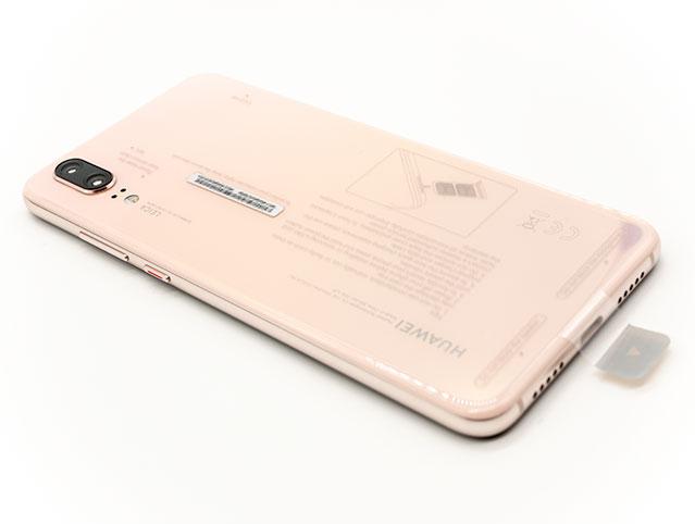 Huawei P20 外見