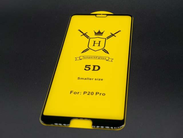 Huawei P20 Pro HW-01K ガラスフィルム