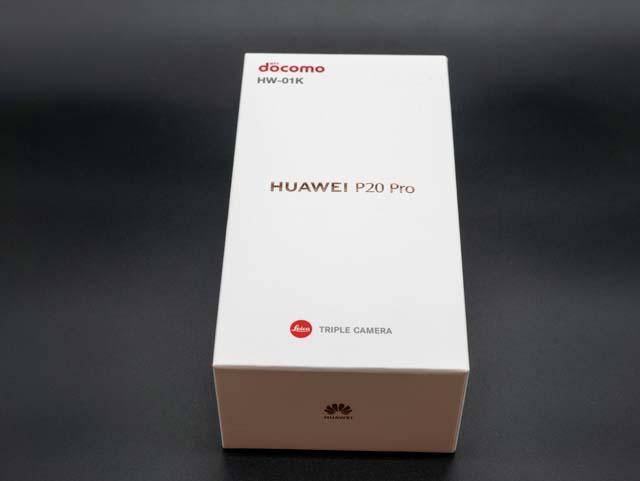 Huawei P20 Pro HW-01K パッケージ