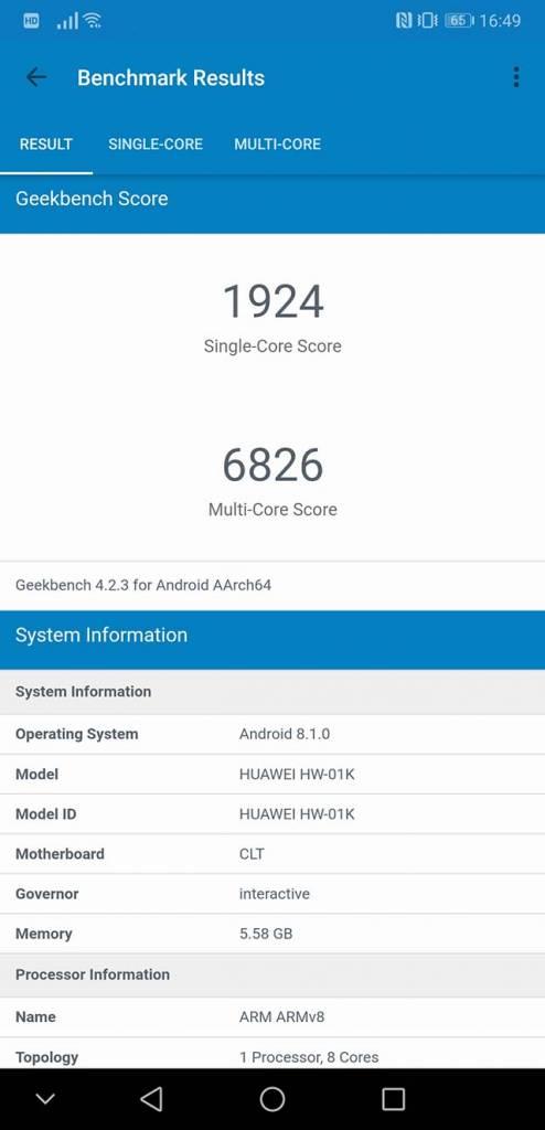 Huawei P20 Pro HW-01K ベンチマーク