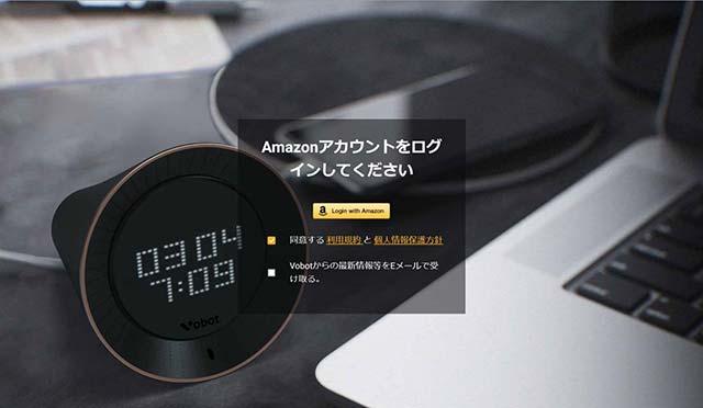 Vobot Clock セットアップ