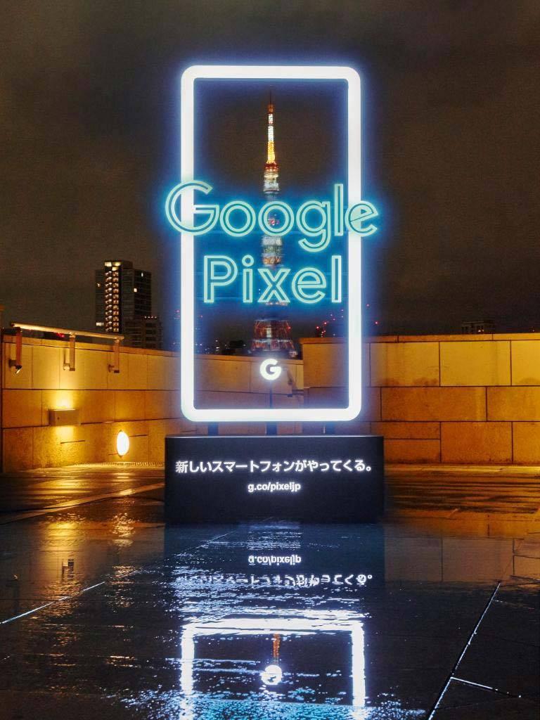 Google Pixel XL 3 Google Pixel 3