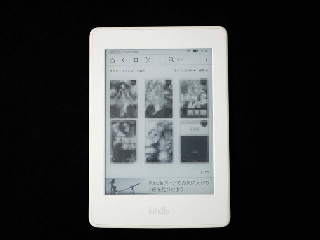 Kindle Paperwhite キャンペーン情報つき