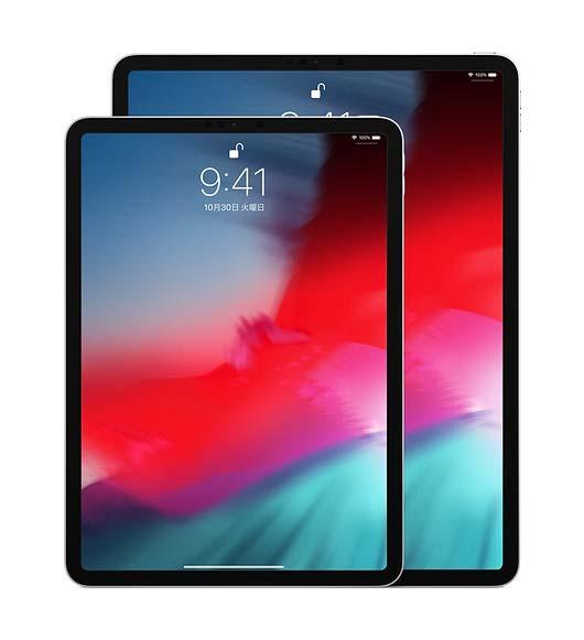 iPad Pro 2018年モデル