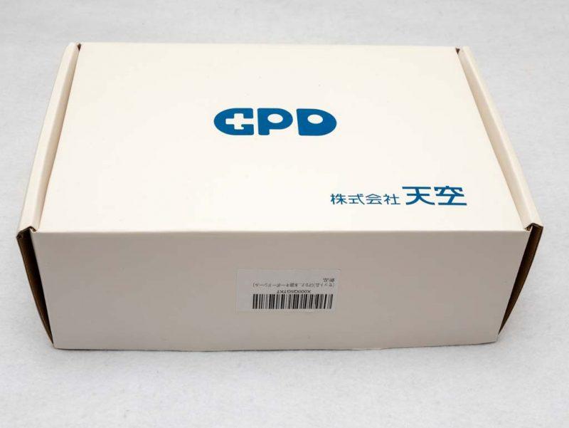 GPD Pocket 2 パッケージ
